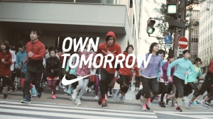 nike_owntomorrow_group