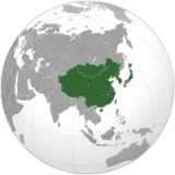 200px-East_Asia_(orthographic_projection).svg