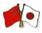 Flag-Pins-China-Japan